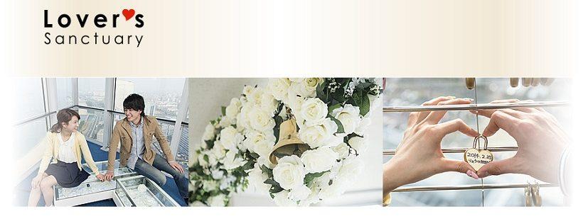 恋人の聖地「福岡タワー」で大好きな彼とデート in 百道浜