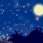 大好きな彼と私の満月の夜のお約束!「月が綺麗ですね」の意味とは?
