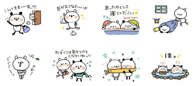 kazunoco「ちょこっと敬語のゆるパンダwith白クマ」