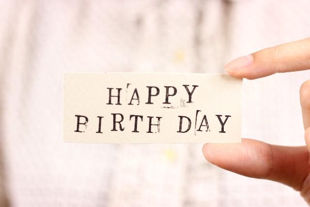 誕生日をお祝いする