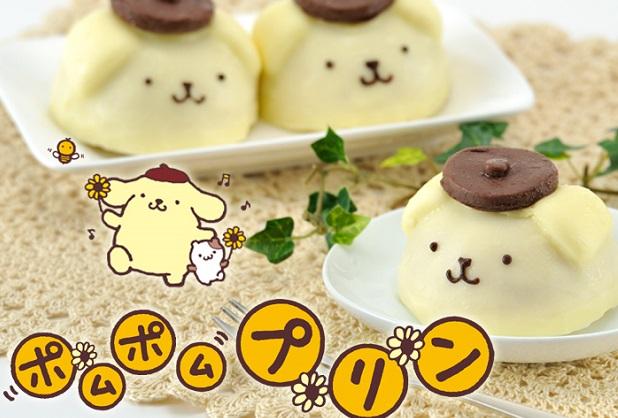 サンリオ大好き!「ポムポムプリンケーキ」