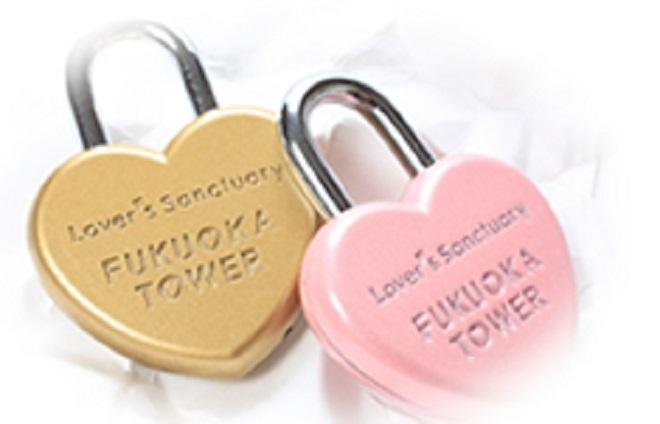 恋人の聖地福岡タワーの「愛鍵」