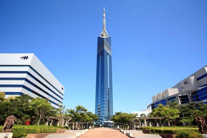 福岡タワーとは