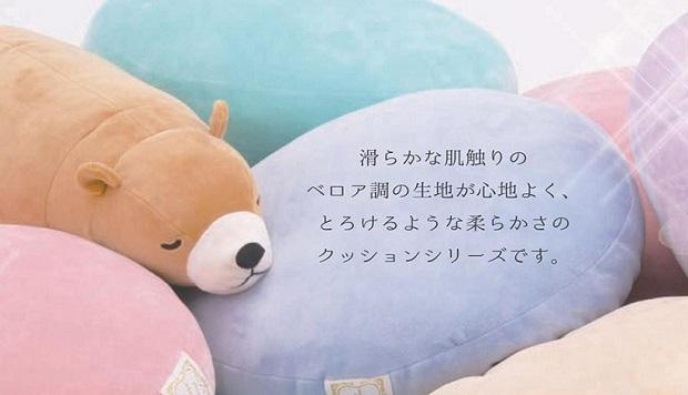 抱き枕にもできるラウンドマシュマロクッション