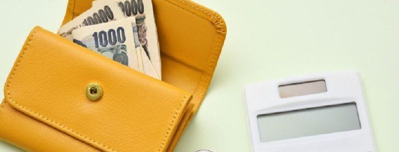 【妊娠】産婦人科の検診費用はいくらかかる?初診から出産まで合計○円でした!