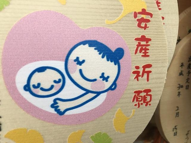 深夜0時30分に分娩先の産婦人科に到着!