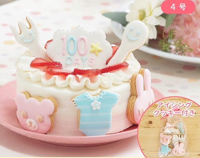 「お祝い膳.com」お食い初めケーキ