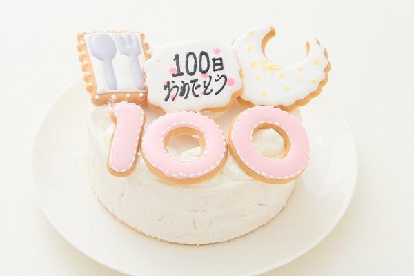 ケーキ通販「cake.jp」のお食い初めケーキ