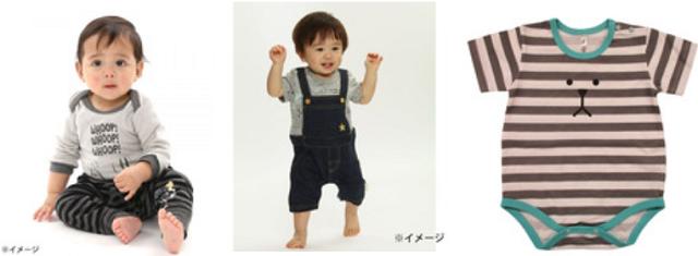 ベビーザらスの取り扱いベビー服画像・価格・サイズ!
