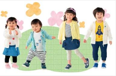 ベビー服通販(男の子)のおすすめサイト⑪:アカチャンホンポ
