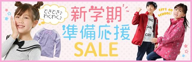 ベビー服通販(男の子)のおすすめサイト㉕:ニッセン