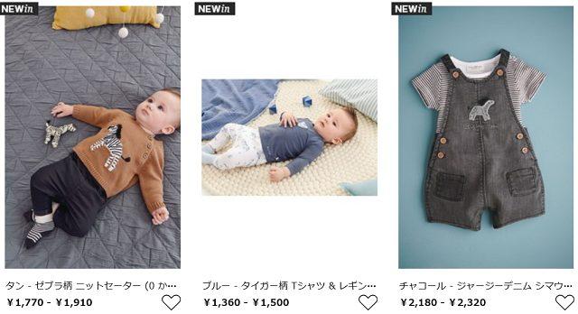 nextの取り扱いベビー服画像・価格帯・サイズ!